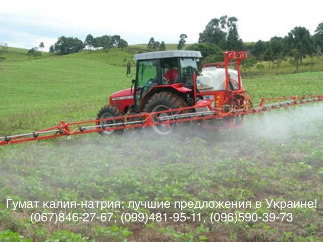 Гумат калия натрия купить в Украине – Обработка поля удобрением гумат