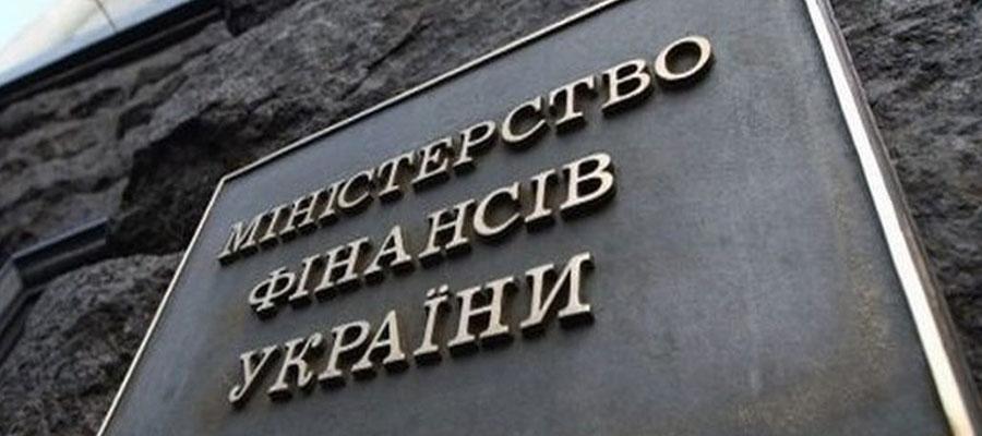 Министерство финансов хочет освободить отконтроля зарисками владельцев земли