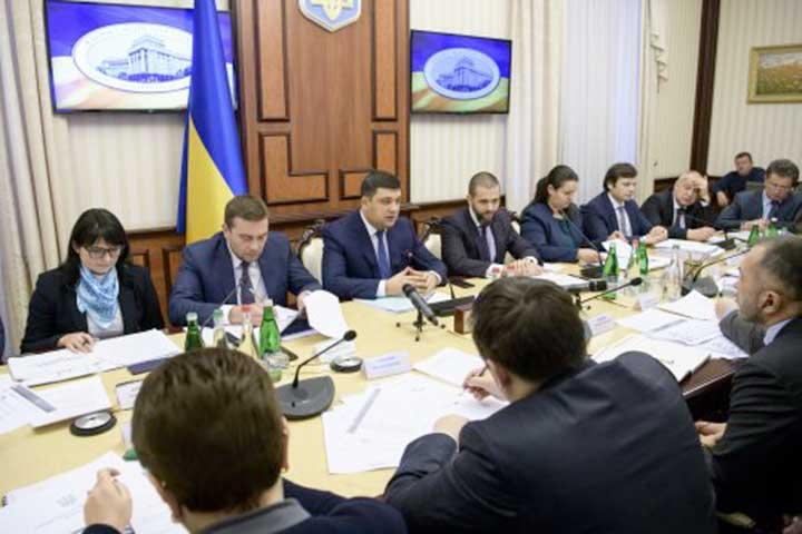 Програми підтримки агросектору в Україні 2018